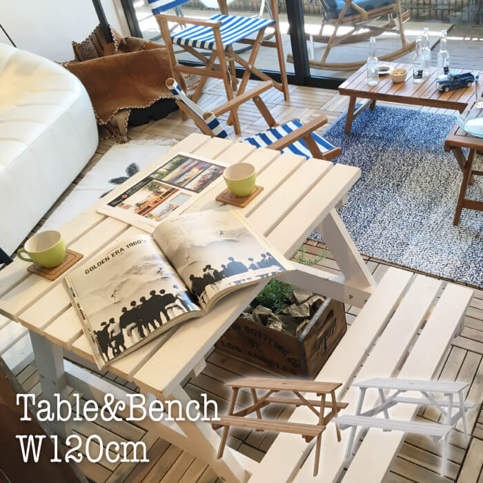 天然木 ガーデンテーブル ベンチセット アウトドアテーブルベンチセット BBQ用 キャンプ 木製 ウッド 屋外 ベンチ リゾート ビーチ パラソル ODS-92LBR ODS-92WH テーブル&ベンチ W120