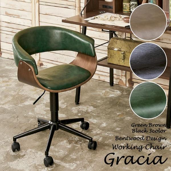 ワークチェア Gracia グラシア 回転チェア キャスター付き 高さ調節可能 デスクチェア パソコンチェア オフィスチェア 椅子 いす 1人用 1人掛 肘掛け 肘置き オフィス ダイニング リビング 店舗 書斎 高級感 ヴィンテージ CH-J1900 送料無料
