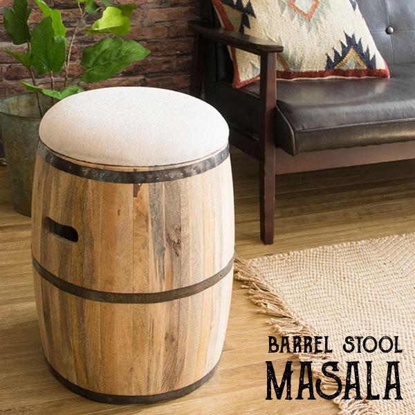 贅沢屋の スツール MASALA マサラ 樽型デザインスツール 個性的 収納付き デザインスツール 樽型 CH-L3651 丸型 個性的 頒布スツール 収納可能 収納付き おしゃれ CH-L3651 送料無料, ハーブギャラリー クローバー:c58ec47e --- polikem.com.co