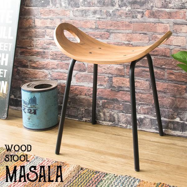 スツール MASALA マサラ 天然木スツール シンプル 快適スツール お尻フィット カーブ 天然木 デザインスツール ダイニング 玄関 チェア ドレッサー デスク おしゃれ CH-L540 送料無料
