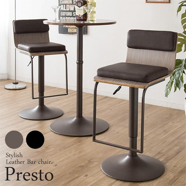 バーチェア Presto プレスト 木製バーチェア BAR chair クッション カウンターチェア 360度回転 レバー式昇降 背もたれ 脚置き付き 背付きバーチェアー KNC-J1088 送料無料