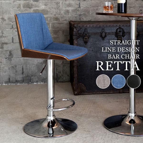 バーチェア RETTA レッタ カウンターチェア 背もたれ付き バーカウンターチェア BL GY BK スタイリッシュデザイン 北欧 椅子 イス バーチェアー おしゃれ KNC-J1978 送料無料