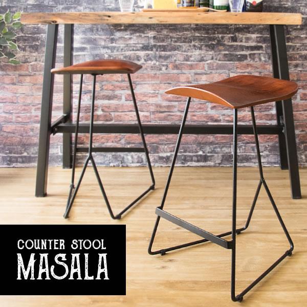 カウンタースツール MASALA マサラ 本革 鞍風座面のデザインスツール 高級感 目を引く本革の座面 ハの字脚部 デザインカウンタースツール カウンターテーブル バーテーブル チェア 足置き付き スツール KNC-L610 送料無料