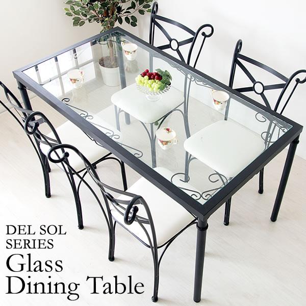 ダイニングテーブル DEL SOL デルソル 4人用 幅141cm 食卓机 机 テーブル 強化ガラス スチール アイアン リビング カフェ スパニッシュ デザイン ブラック DS-DT3240 送料無料