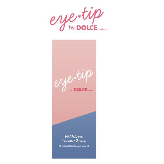 カラコン 新発売 eyetip by DOLCEcontact アイティップ バイ メーカー公式ショップ ドルチェコンタクト マンスリー 14.5mm カラーコンタクト 1month 度なし 2枚 カラーコンタクトレンズ マンスリーカラコン 送料無料 1ヶ月使い捨て