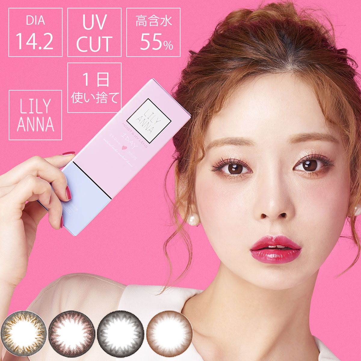 The 1day ten pieces daily throwaway colored contact lenses which there is  the degree that there is no colored contact lens Korea one D colored  contact