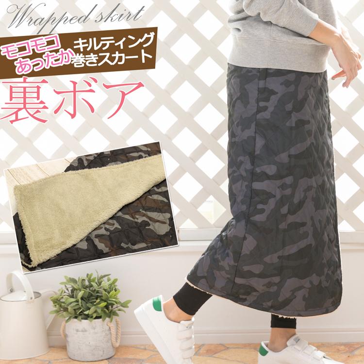 921993b7e Cold protection winding skirt camouflage pattern quilting long skirt  mountain girl back boa fleece long length ...
