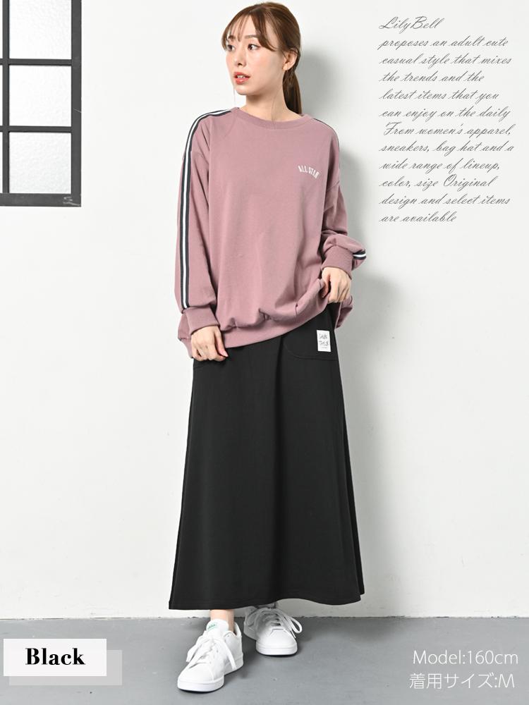 0f64ca4c1 ... Van Kuba maxi sweat shirt maxi length skirt long skirt flared skirt  ladies' roomware relaxation ...