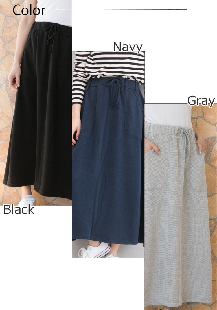 1d8829f8e The maxi of the cotton sweat shirt place which adjusted to skin softly was  relaxed very much; wear; a feeling. The flare skirt spreading through the  A-line ...
