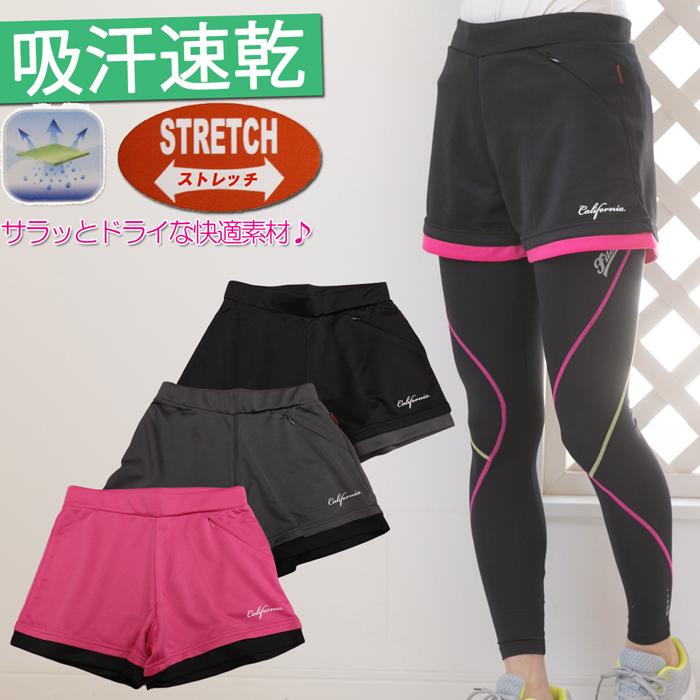 到跑步服装女士跑步用运动裤瑜伽服装lan面包健身服装运动服饰瑜伽图片