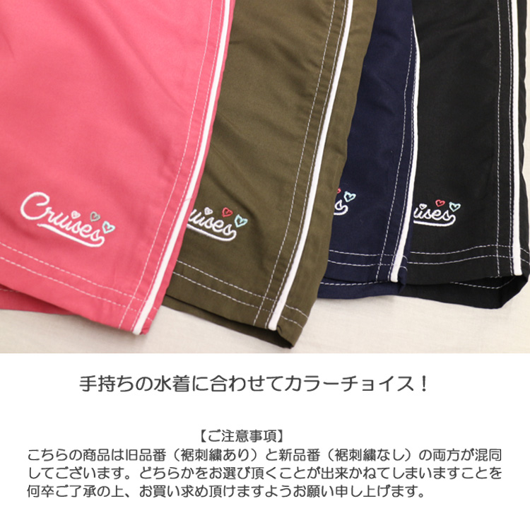 Short Shorts swimsuit surf pants fit shorts Board Shorts RashGuard trench Chopin body cover only large size ladies