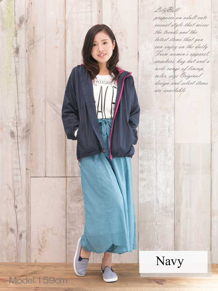 lilybell   Rakuten Global Market: Mountain to the girl fashion ...