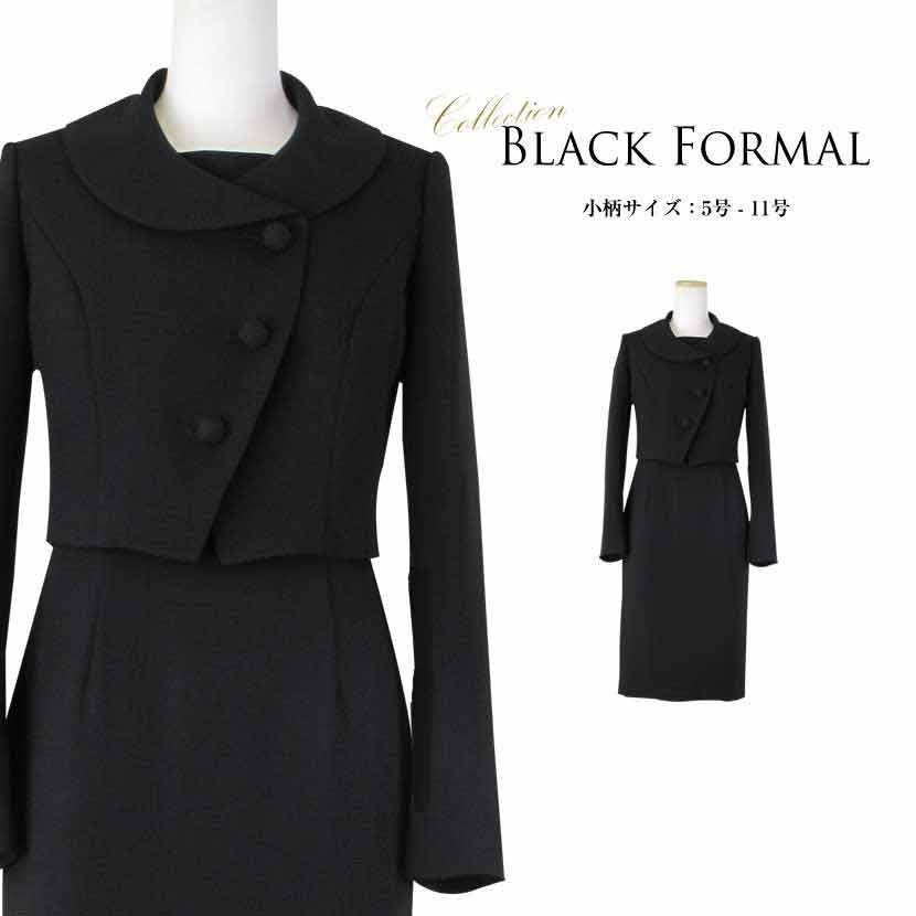【小柄サイズ】ブラックフォーマル ラウンドカラーアンサンブル MK-0303s(礼服・喪服・黒・レディース・かわいい・セレモニー,ミセス)[5号 7号 9号 11号] 【BF】
