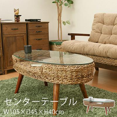 アバカテーブル Abaca W105×D45×H40cm アバカ ブラウン 東谷
