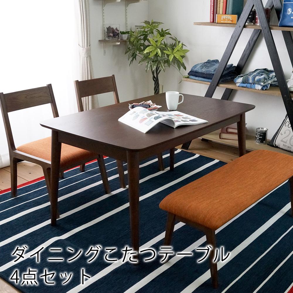 ダイニング4点セット MOTA(モタ) こたつ テーブル チェア ベンチ 天然木 東谷