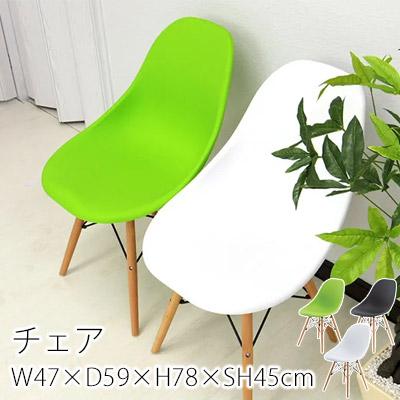 ※2脚セット※デザイナーズブランドチェア Loose(ルース) イームズ チェア イス 椅子 いす 1人掛け ダイニング 北欧 モダン シンプル 新生活 送料無料