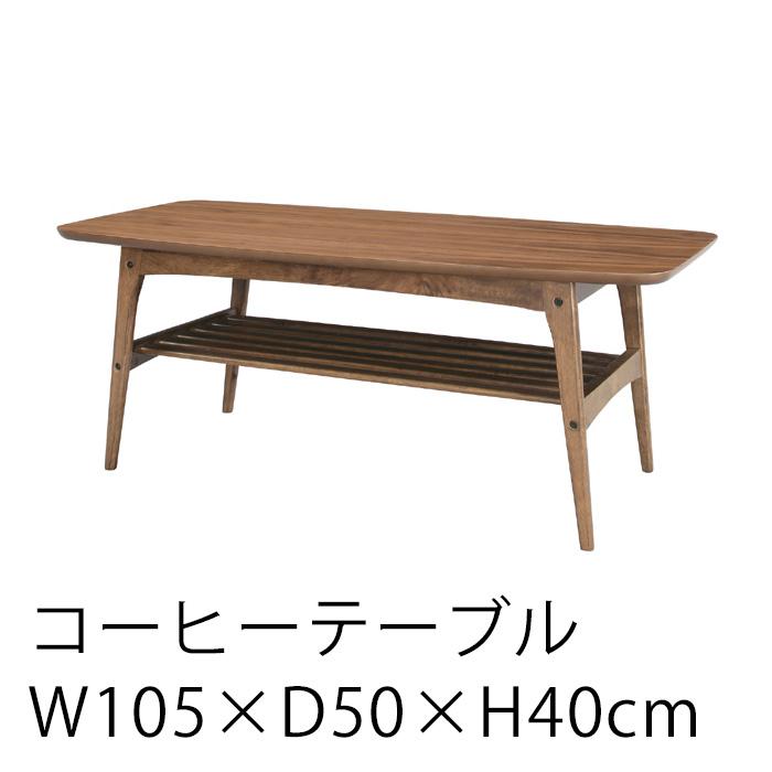\エントリーでポイント5倍★3/21 09:59迄/テーブル MOKU(モク) W105×D50×H40cm 天然木 ウォルナット 東谷