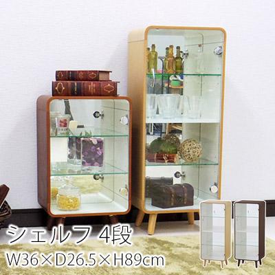 コレクションシェルフ/4段 シェルフ 4段 W36×D26.5×H89cm ラック 棚 木製 ガラス扉 ナチュラル おしゃれ 完成品 北欧 新生活 送料無料