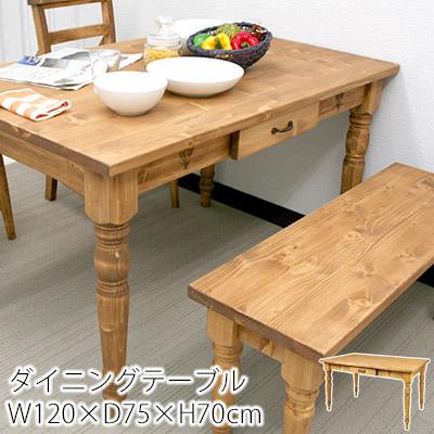 ダイニングテーブル FONE(フォーン) W120×D75×H70cm 天然木 ナチュラル 東谷