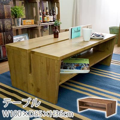 マガジンラックテーブル テーブル W100×D55×H36cm 東谷