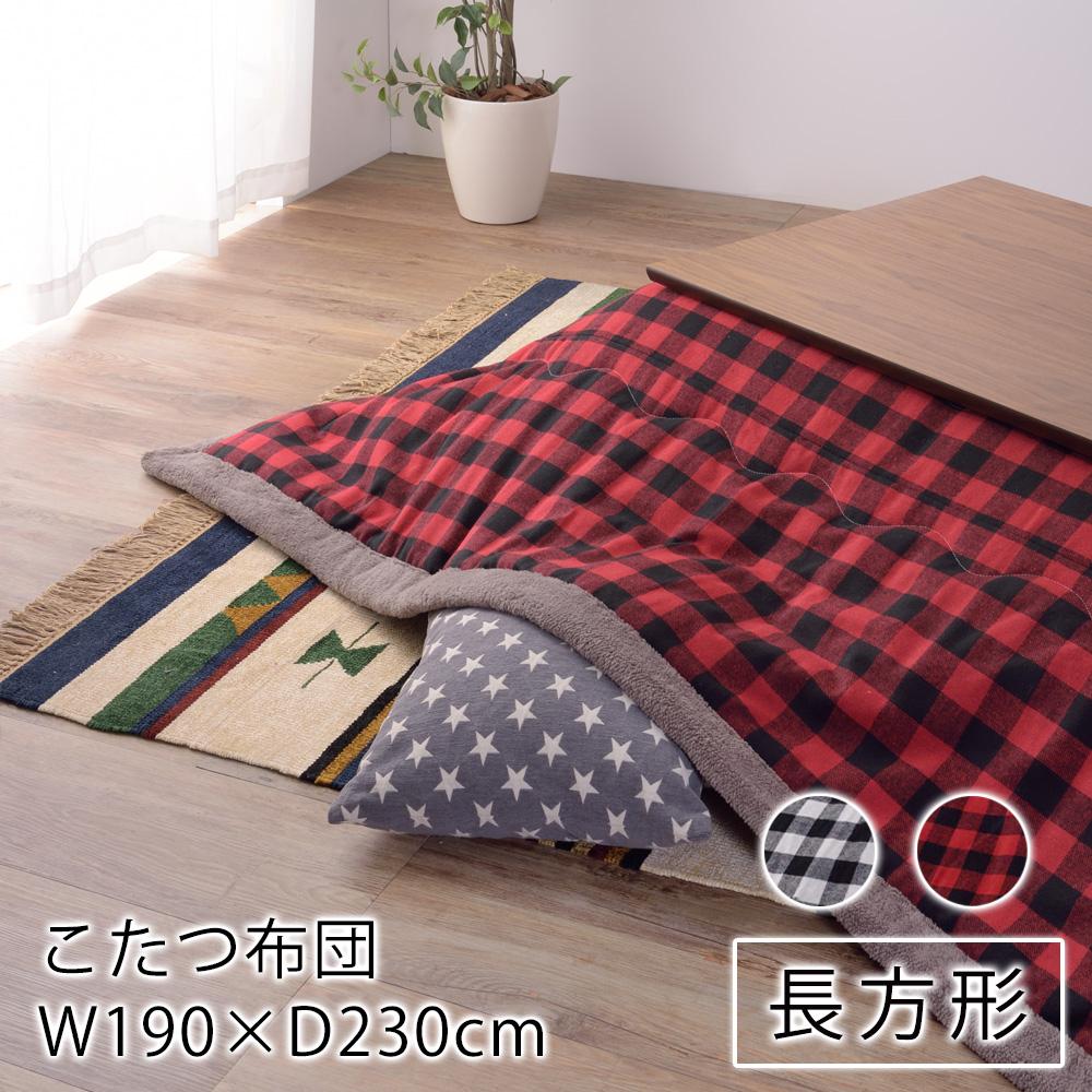 東谷 薄掛けこたつ布団 ギンガムチェック 長方形 190×230cm