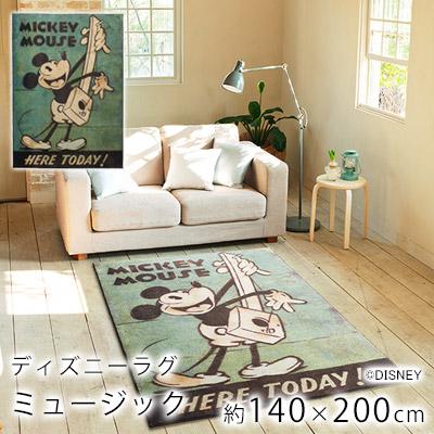 ミュージックラグ/約140×200cm ディズニーインテリア スミノエ グリーン