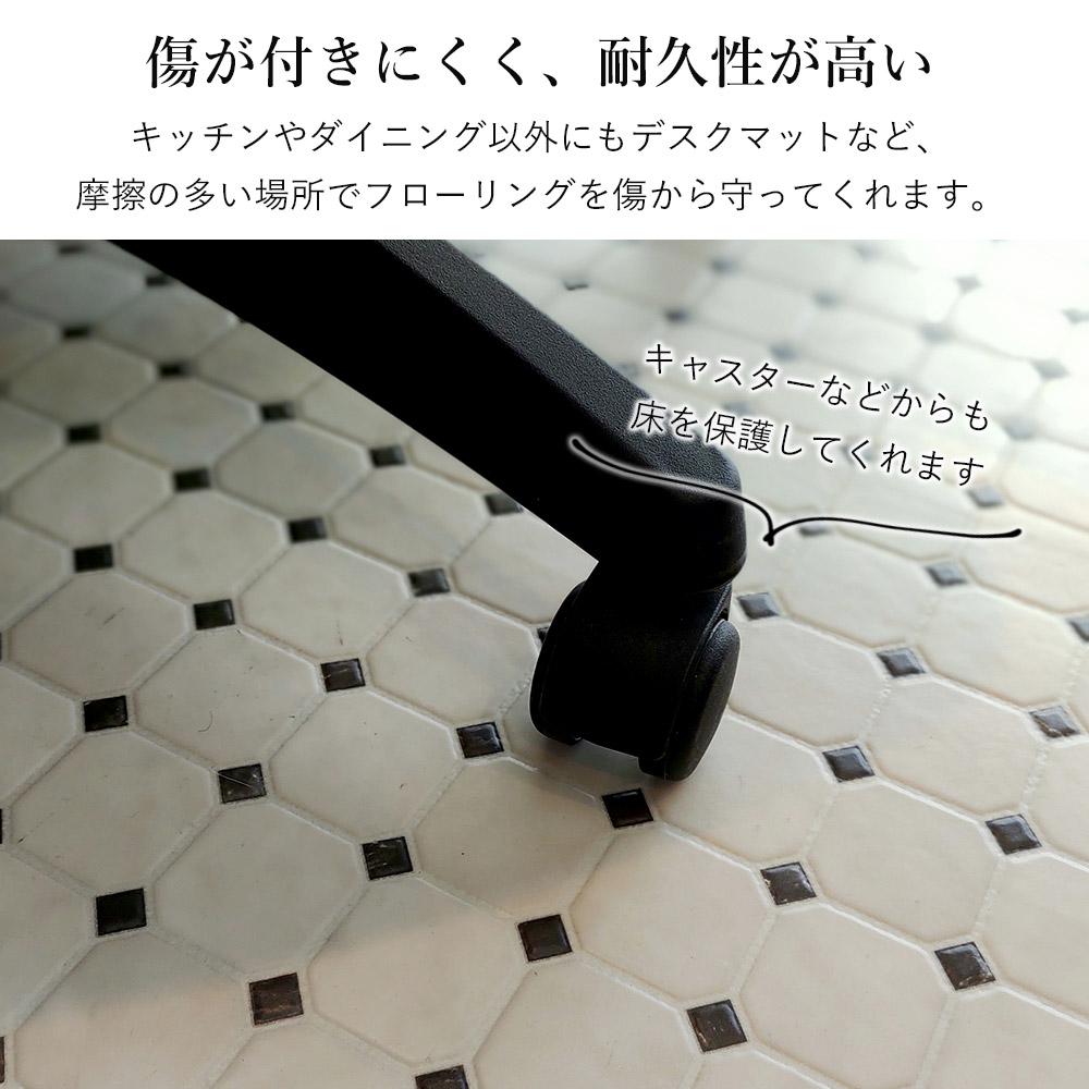 全14柄/10cm単位のオーダーサイズ キッチンマット 幅60cm×長さ260~300cmまで