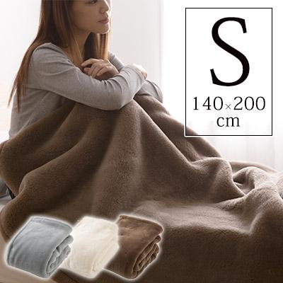 ジロンエクストラファインウールマイヤー毛布/シングルサイズ 毛布 ブランケット シングル あったか ウール 日本製 ナイスデイ