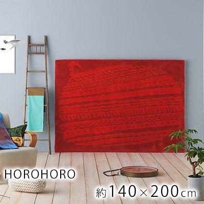 ネクストホーム NEXTHOME ホロホロ HOROHORO B3719E 約140×200cm 鈴木マサル ラグ スミノエ レッド