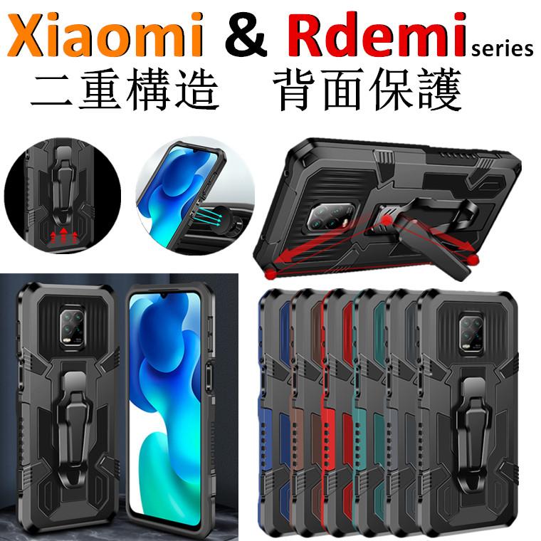 Redmi Note 9T 5G 至高 9Tケース 注目ブランド Xiaomi Mi 10 Lite Pro カバー スタンド 耐衝撃 かっこいい 9S 放熱 背面保護ケース 傷防止 個性 ハイキング ファッション 人気 内蔵磁気 旅行 メタルクリップ 薄型 指紋防止