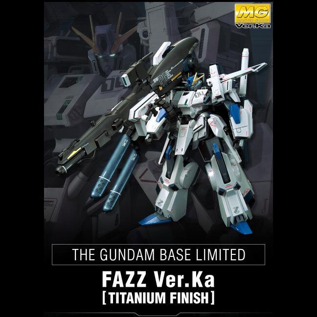 MG 1/100 FAZZ Ver.Ka 「チタニウムフィニッシュ 」ガンダムベース限定 新品未開封品 機動戦士ガンダム ガンダムセンチネル マスターグレード