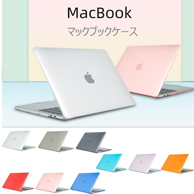 マックブックケース おしゃれ MacBook Air13 12 11 ケース Pro13 綺麗 人気 上質 トレンド 全面保護 高級感 カバー ディスプレイ 12インチ 全機種対応 在庫発送 保護 13 2251 透明ケースMacBook 2017 Pro クリア proケース 2020 売店 Retina 送料無料(一部地域を除く) A2289 2019 2020pro13 2018 2016 最新 Case 年発売マックブックプロ Air