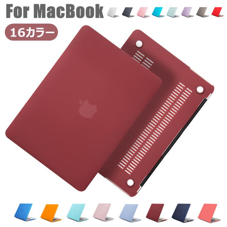 マックブックケース おしゃれ MacBook Air13 12 11 ケース Pro13 綺麗 人気 上質 トレンド 全面保護 高級感 カバー ディスプレイ 12インチ 全機種対応 在庫発送 Pro Case A2289 Air pro 2017年発売マックブックプロ 2251 2020pro13 2018 2019 クリア 13 保護 透明ケース 15イ Retina マットハード型 正規認証品 即納 新規格 最新 2020