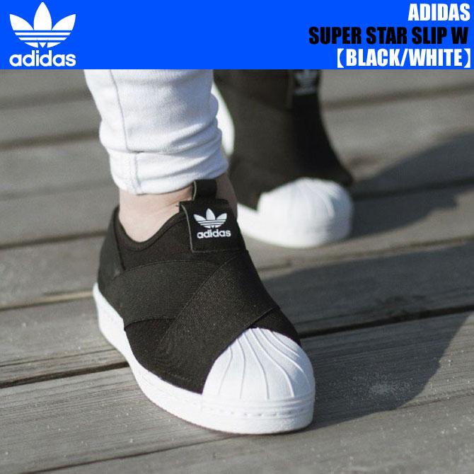 お得な割引クーポン発行中!!adidas Originals SUPERSTAR SLIP ON W BLACK/WHITE C81337【アディダス スニーカー スーパースター レディース サイズ スリッポン シューズ ブラック ホワイト】