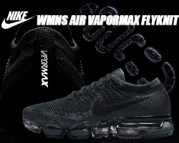 7ac6b9173e1 WMNS NIKE AIR VAPORMAX FLYKNIT black anthracite-dark grey  849