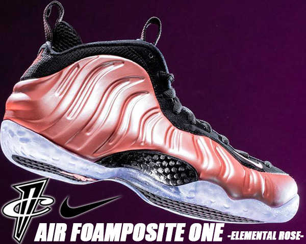 reputable site f5e9b fad2c NIKE AIR FOAMPOSITE ONE