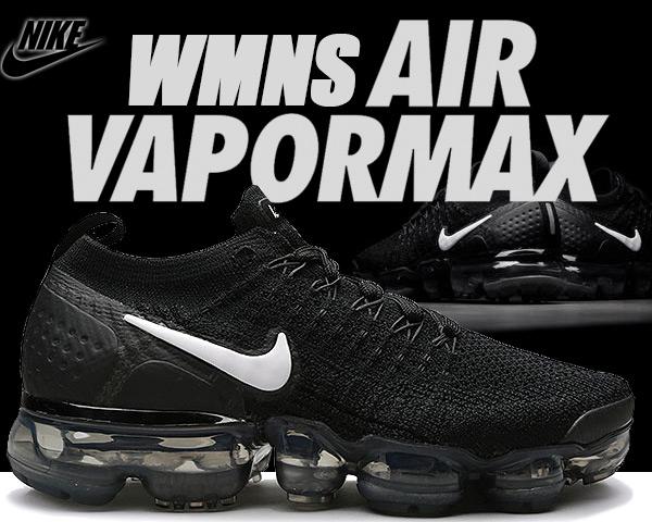 NIKE WMNS AIR VAPORMAX FLYKNIT 2 black/white-dark grey【ナイキ ウィメンズ エア ヴェイパーマックス 2 スニーカー レディース エアマックス ランニングシューズ フライニット ブラック ホワイト】