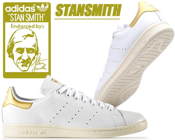 adidas STAN SMITH ftwwht/magold-owhite【アディダス スタンスミス レディース スニーカー 白 金 ホワイト ゴールド スタンスミス】