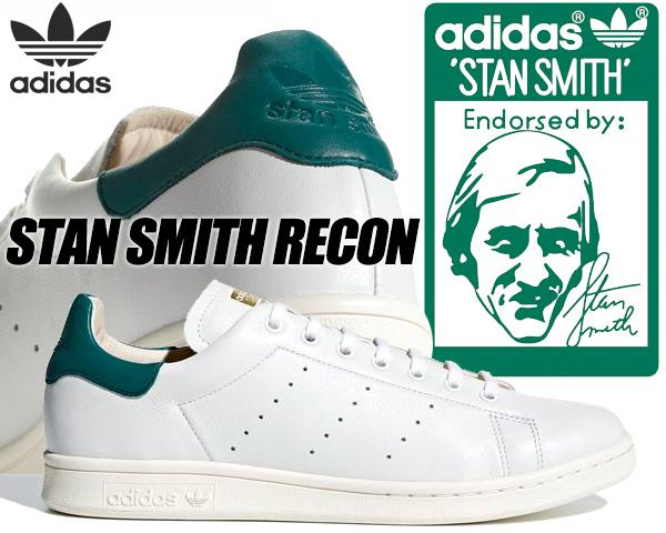 adidas STAN SMITH RECON ftwwht/ftwwht/nobgrn 【 アディダス スタンスミス スニーカー メンズ レディース ホワイト グリーン レザー】