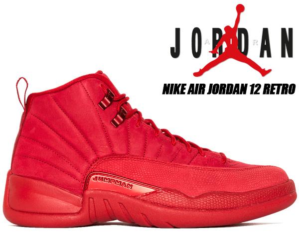 NIKE AIR JORDAN 12 RETRO gym red/black-gym red 【 ナイキ スニーカー エア ジョーダン 12 スニーカー AJ XII ジムレッド】