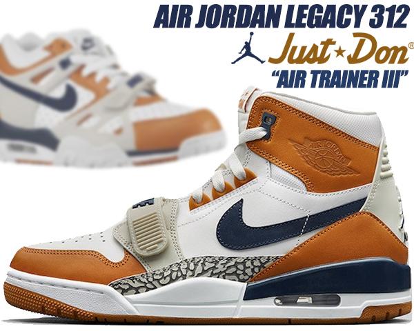 air jordan legacy 312 nrg