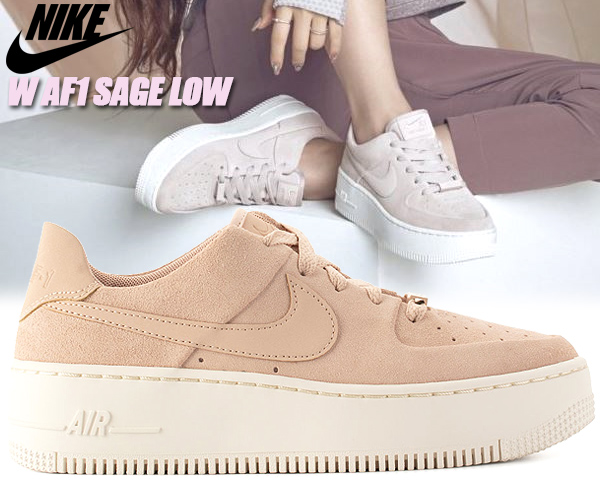 nike air force 1 sage low beige suede