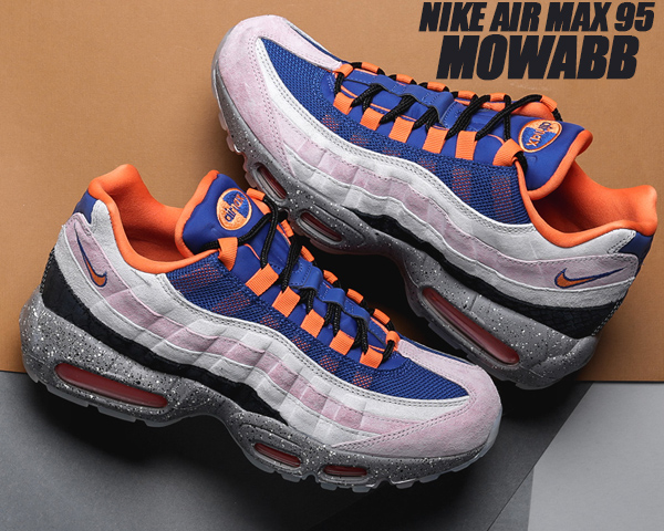 Safety Orange Shines On This Nike Air Max 95 Premium
