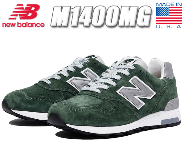 NEW BALANCE M1400MG Made in U.S.A. ニューバランス スニーカー NB 1400 MOUNTAIN GREEN