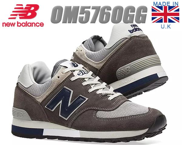NEW BALANCE OM576OGG MADE IN ENGLAND ニューバランス 576 UK スニーカー メンズ NB 576 UK MADE Dワイズ
