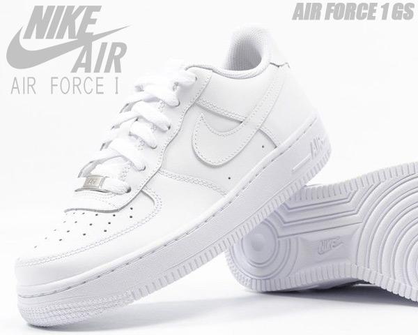 NIKE AIR FORCE 1 GS white/white 314192-117 ナイキ エアフォース 1 ロー レディース スニーカー AF1 ガールズ ホワイト 白
