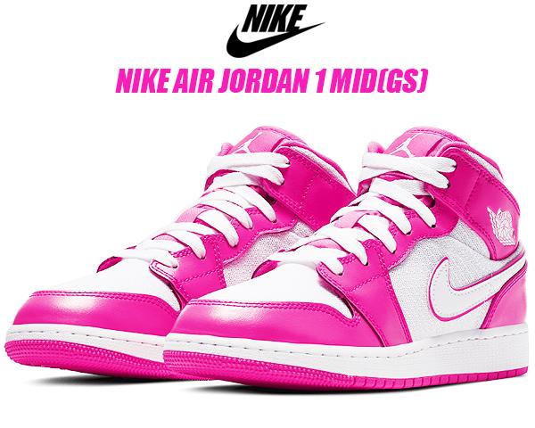 NIKE AIR JORDAN 1 MID(GS) hyper pink/white-white 555112-611 ナイキ エアジョーダン 1 レディース スニーカー AJ1 ハイパーピンク ホワイト