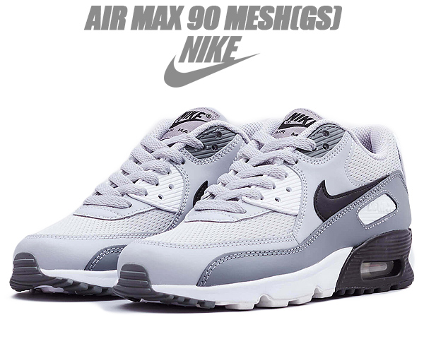 NIKE AIR MAX 90 MESH(GS) wolf greyblack cool grey 833,418 024 Kie Ney AMAX 90 Lady's sneakers girls women wolf gray