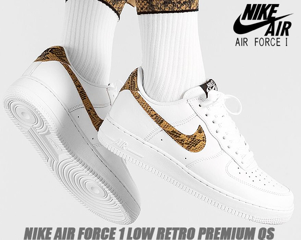 first look timeless design many styles NIKE AIR FORCE 1 LOW RETRO PREMIUM QS white/element gold ao1635-100 Nike  air force 1 nostalgic premium men sneakers AF1 snake 96 Snake