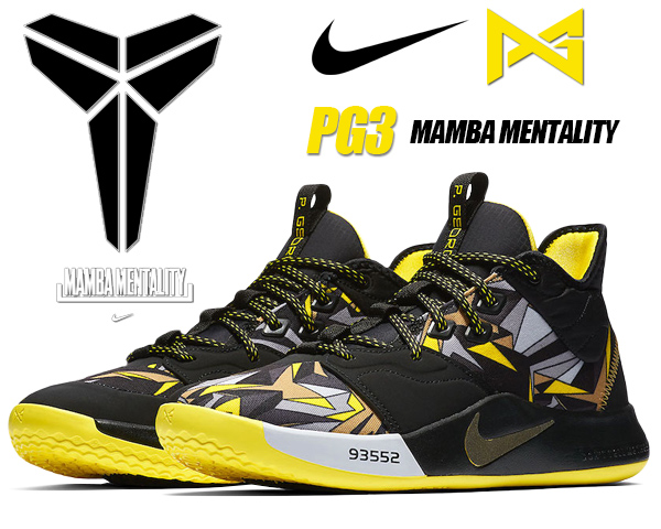 NIKE PG3 EP MAMBA DAY multi-color/multi-color ao2608-900 ナイキ ポールジョージ 3 PAUL GEORGE スニーカー ポール・ジョージ NBA マンバデイ Engineered Performance 4月13日
